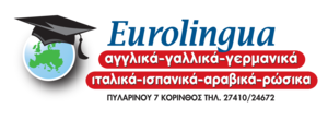 Eurolingua Language Center